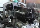 engine1-aed01f960e8c467f9bf81a970544cbdf